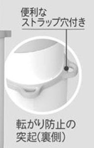エジソン ポータブル電動鼻吸い器